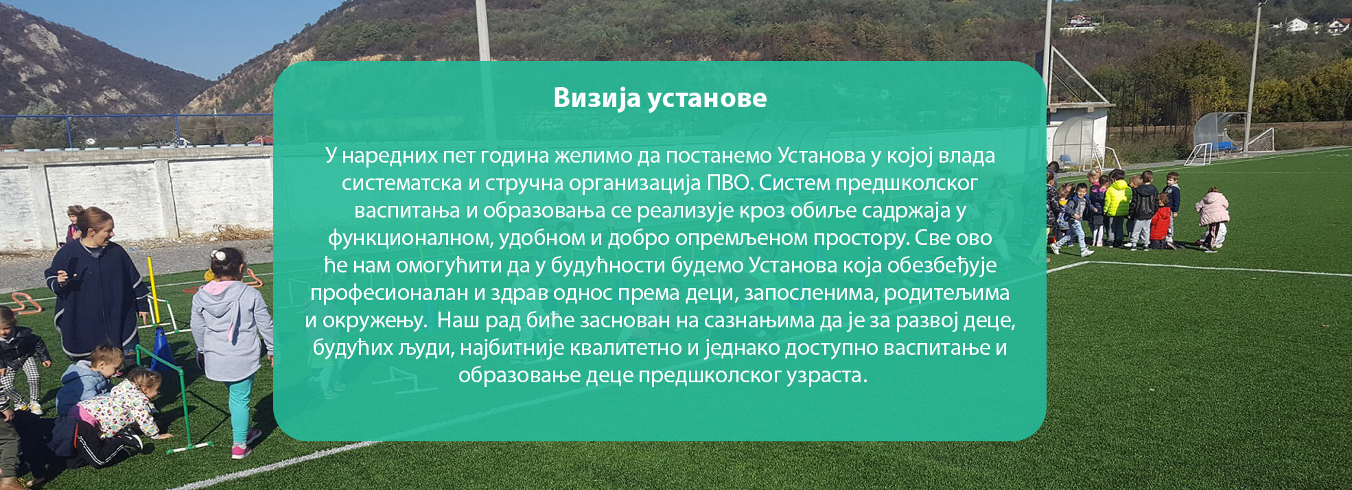 VizijaNovoD